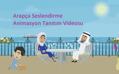 Arapça Seslendirme Animasyon Tanıtım Videosu